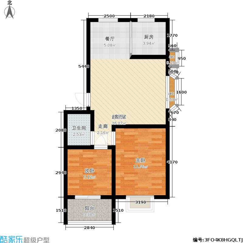 驿海庄园61.00㎡C户型2室2厅1卫