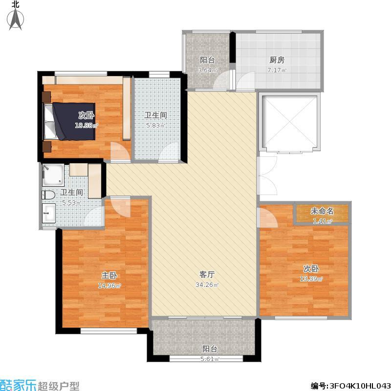 九龙湖1号三室二厅二卫