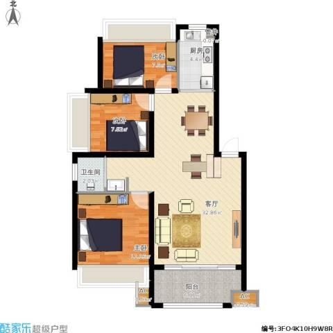 澳海澜庭3室1厅1卫1厨104.00㎡户型图