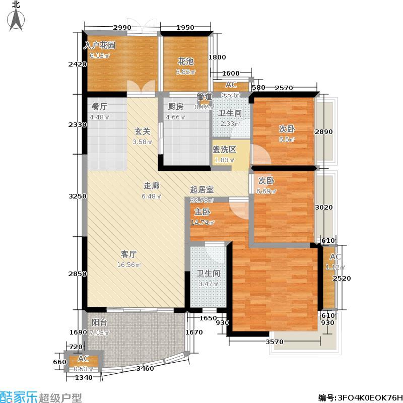 湘域熙岸116.00㎡C-43#户型
