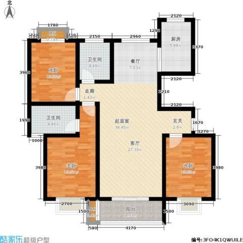 御湖国际3室0厅2卫1厨137.00㎡户型图