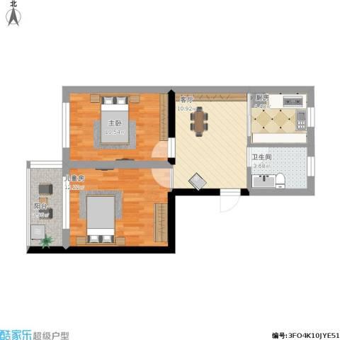 双东坊社区2室1厅1卫1厨68.00㎡户型图