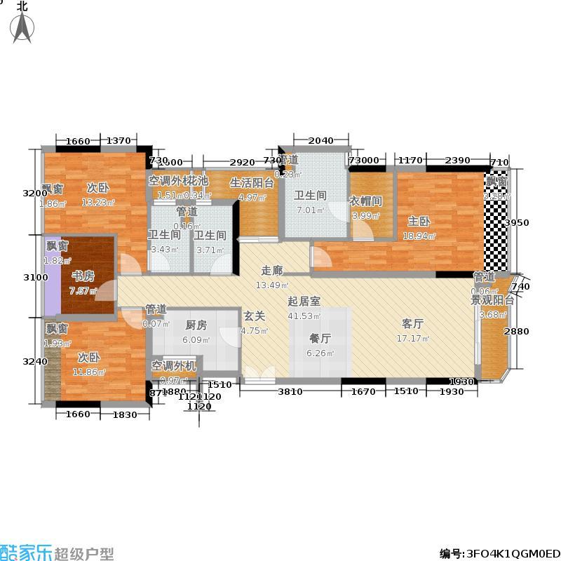 珠江鹅潭湾168.00㎡7栋02单元户型4室2厅
