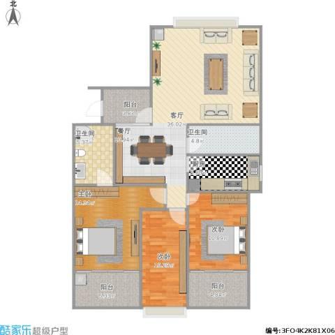 同城四季3室1厅2卫1厨137.00㎡户型图