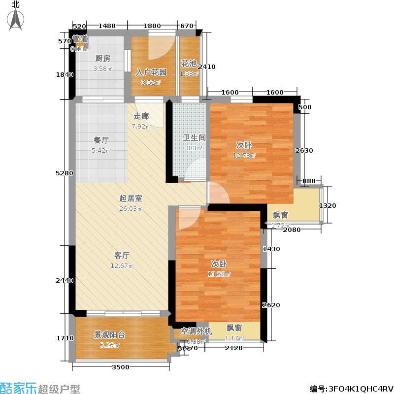 中海联同福睿府88.00㎡中海联·同福睿府户型2室2厅