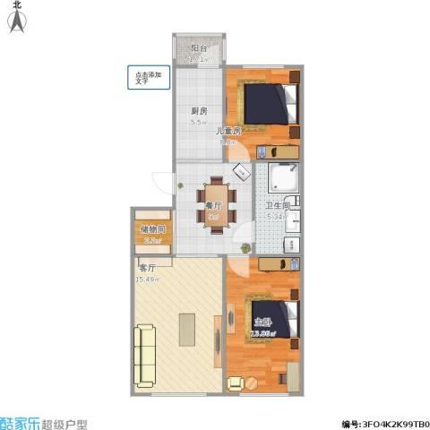 信恒现代城2室2厅1卫1厨83.00㎡户型图