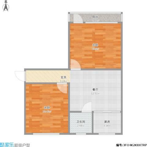 大井东里小区2室1厅1卫1厨69.00㎡户型图