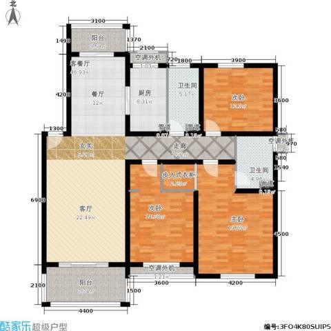 南海佳园・花溪别墅 佳园花溪别墅3室1厅2卫1厨145.87㎡户型图