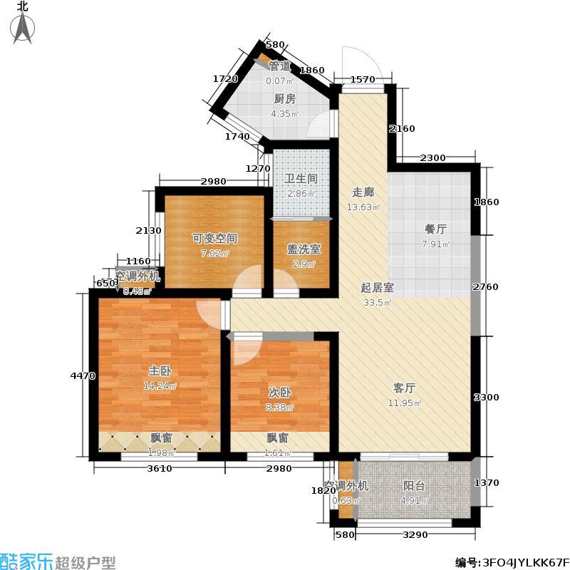 兰乔国际城94.95㎡A面积9495m户型
