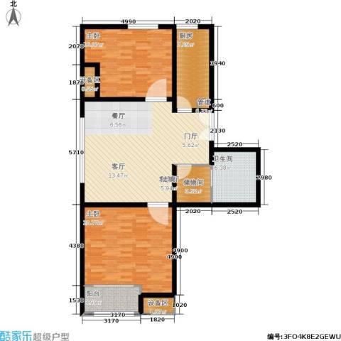 新业美居2室1厅1卫1厨131.00㎡户型图