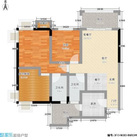 圣苑塞纳阳光曦岸2室1厅2卫1厨93.09㎡户型图