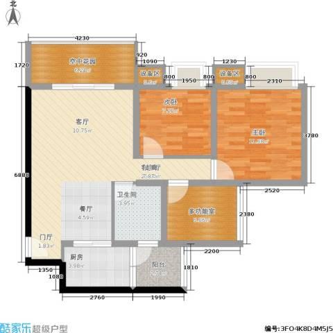 圣苑塞纳阳光曦岸2室1厅1卫1厨79.29㎡户型图