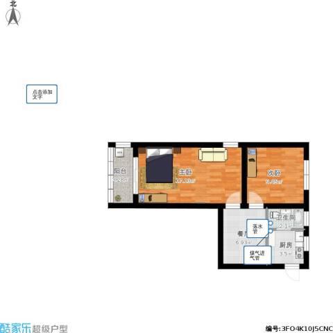 镇宁路465弄小区2室1厅1卫1厨63.00㎡户型图