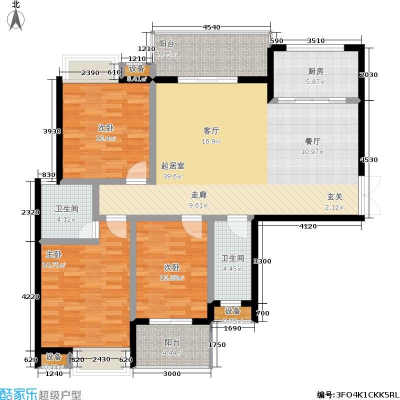 雍翠怡景134.36㎡A栋1单元D、2单元A3室户型