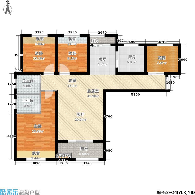 兰乔国际城125.73㎡D面积12573m户型