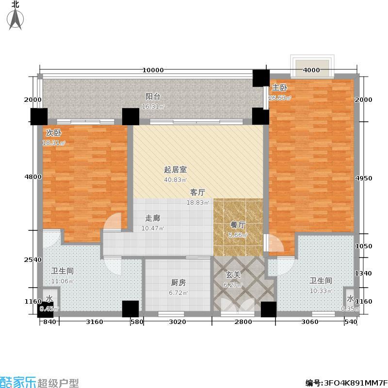夏威夷海岸158.00㎡二房二厅户型