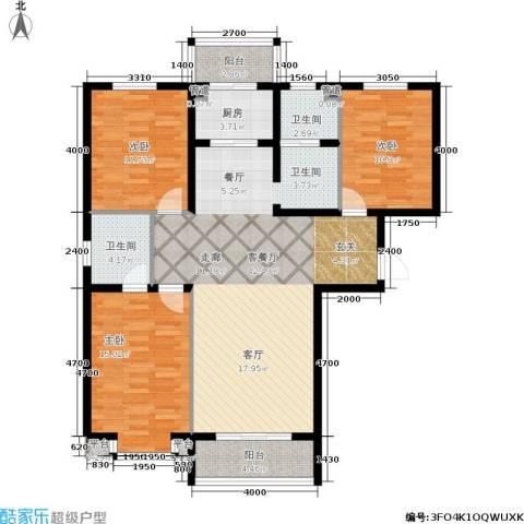 恒益翠芳庭3室1厅2卫1厨135.00㎡户型图