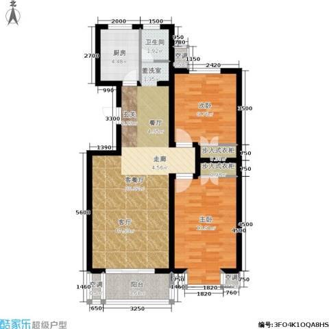 恒益翠芳庭2室1厅1卫1厨92.00㎡户型图