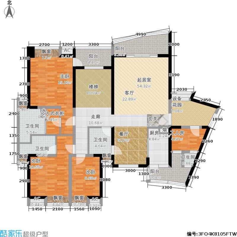 宝安滨海豪庭259.79㎡A1户型