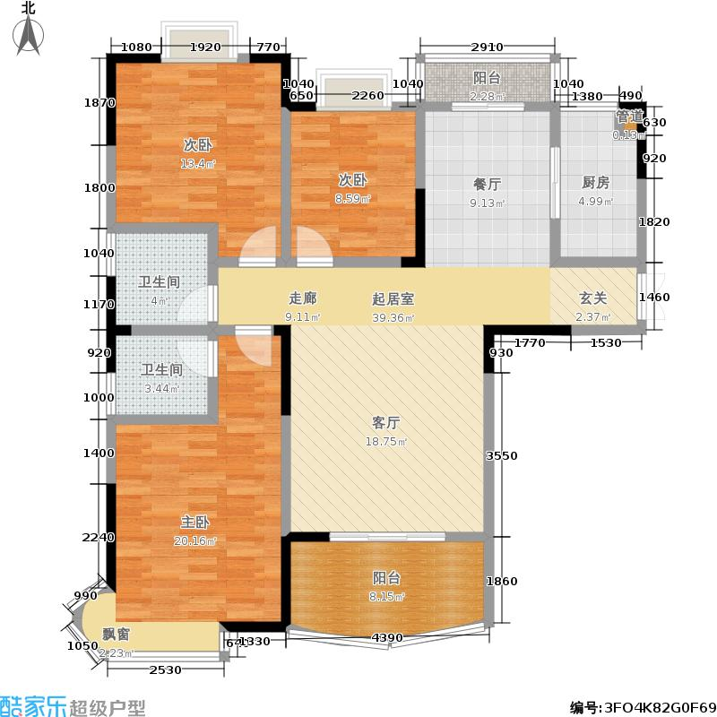 水岸皇庭118.00㎡A户型