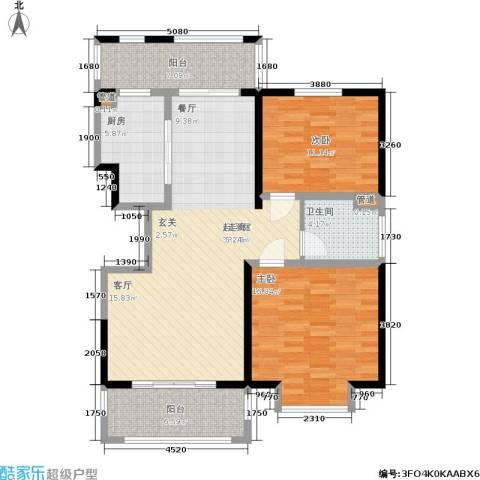 新江湾中凯城市之光2室0厅1卫1厨99.00㎡户型图