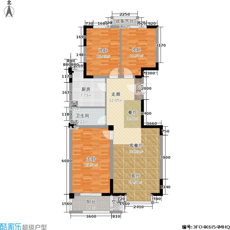 盘古新城114.44㎡3室2厅1卫