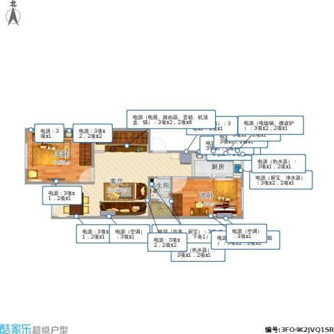 定慧西里2室1厅1卫1厨58.00㎡户型图