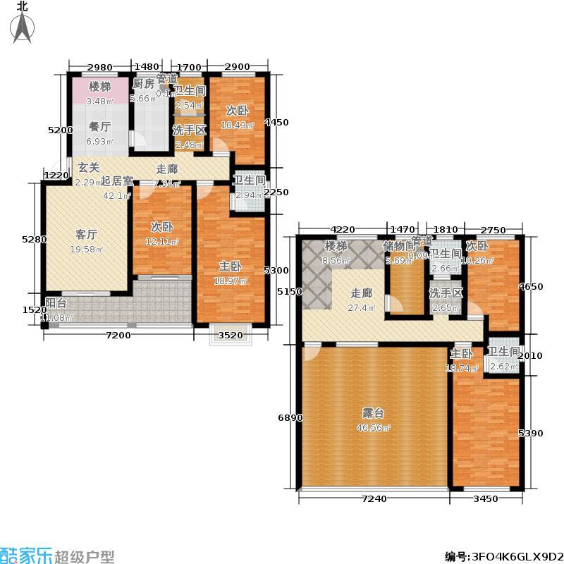 城市府邸233.00㎡城市府邸A户型三室二厅二卫户型3室2厅2卫
