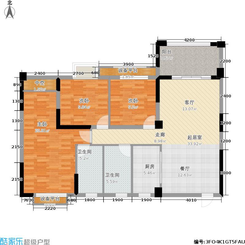 大唐人家124.24㎡8#楼B1户型