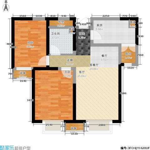 融创中央学府2室1厅1卫1厨90.00㎡户型图