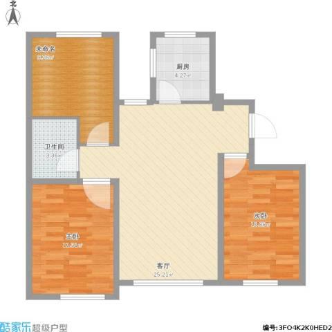 江南华府2室1厅1卫1厨90.00㎡户型图