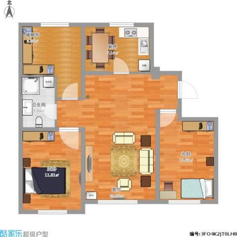 江南华府2室1厅1卫1厨94.00㎡户型图