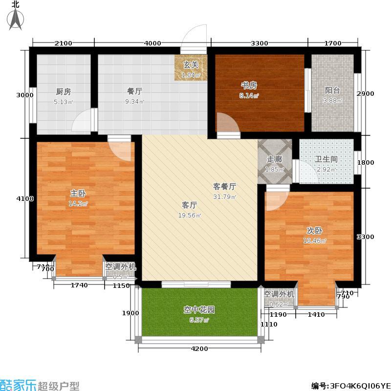 汉江明珠107.38㎡3室2厅1卫
