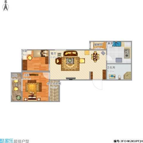 远洋德邑2室1厅1卫1厨85.00㎡户型图