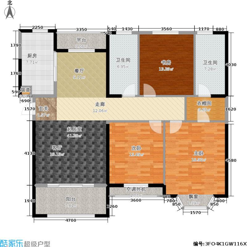 兰州大名城132.72㎡C区6#楼F3户型