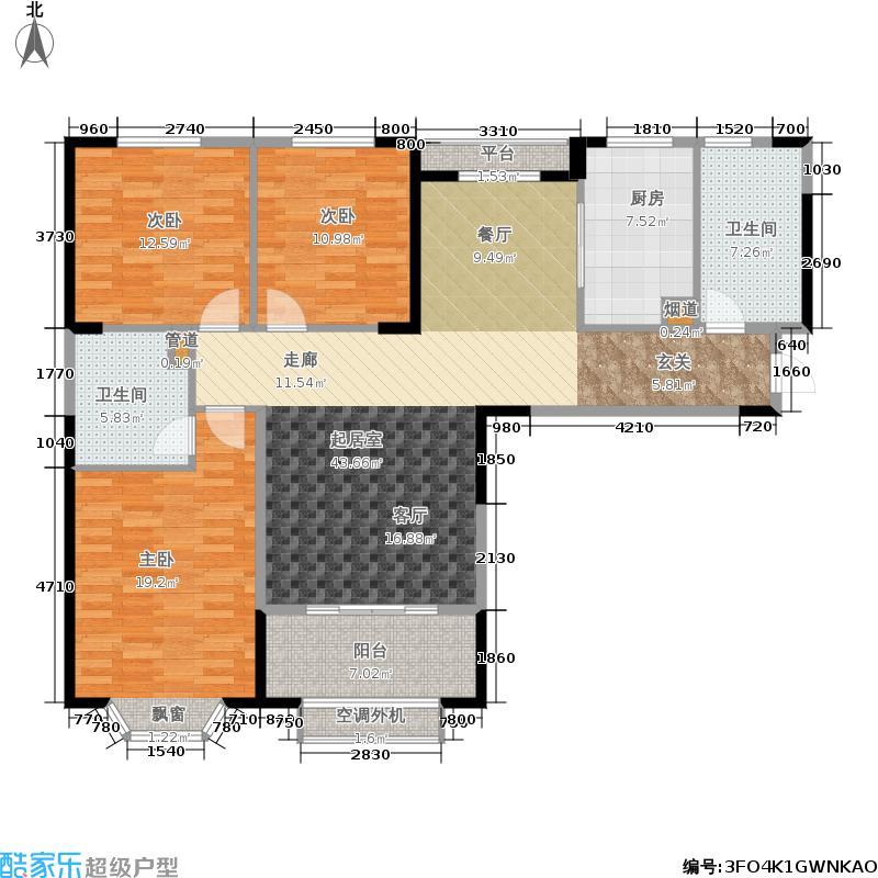 兰州大名城126.24㎡B区7#楼8#楼H1户型