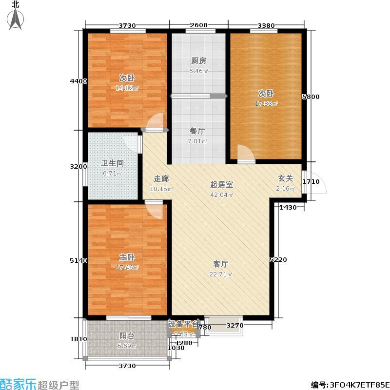 鲁岗新村124.00㎡三室两厅一卫户型