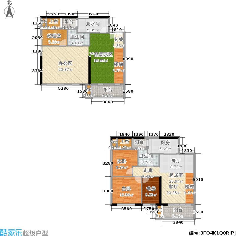 皇庭珠宝城4号楼A1跃层户型