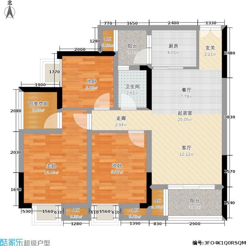 曦圆俊江南89.09㎡一期2、3、6、7号楼高层D户型3室2厅