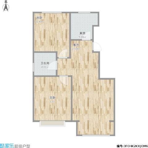 中冶蓝城2室1厅1卫1厨82.00㎡户型图
