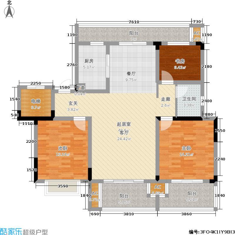 中海国际社区115.00㎡花园洋房A7户型3室2厅