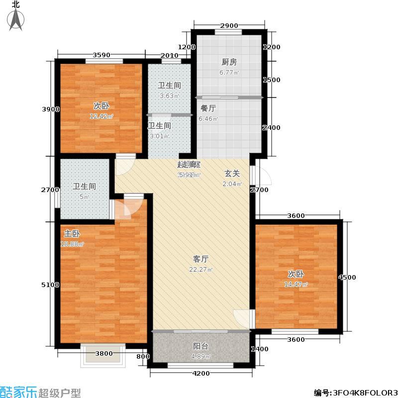 鑫嘉园127.71㎡三室二厅二卫户型