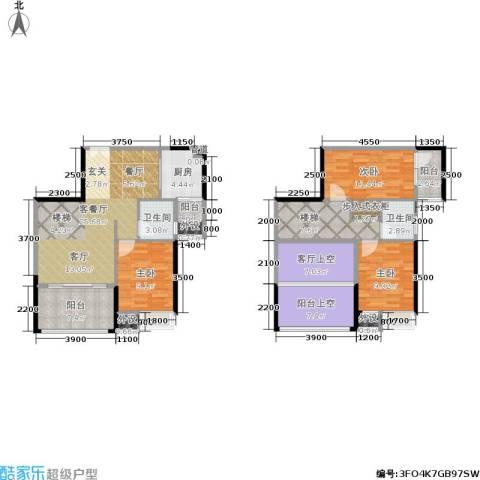 中洋城中经典3室1厅2卫1厨144.00㎡户型图