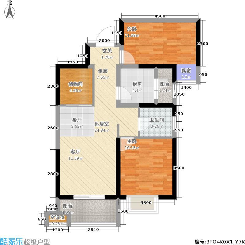 中铁缤纷新城85.94㎡F4户型3室2厅