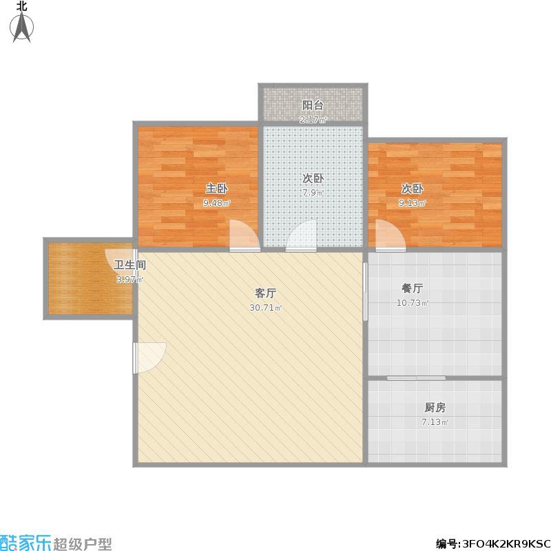 三中86.5A1户型三室一厅