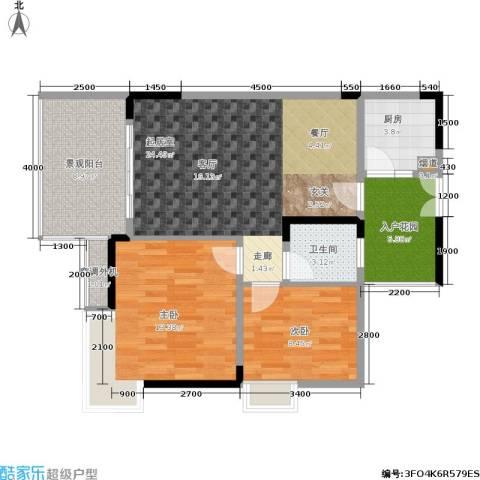 上河鹂岛2室0厅1卫1厨97.00㎡户型图