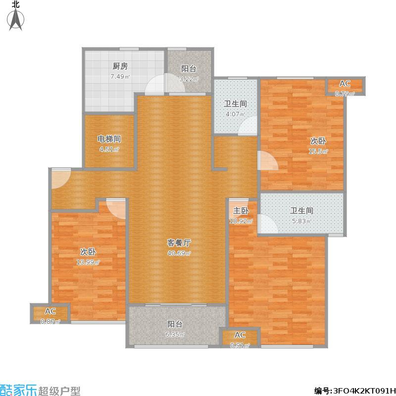 万科海上传奇113平3室2厅2卫1厨