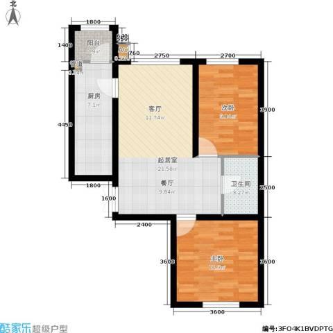 欣豪尚品2室0厅1卫1厨79.00㎡户型图
