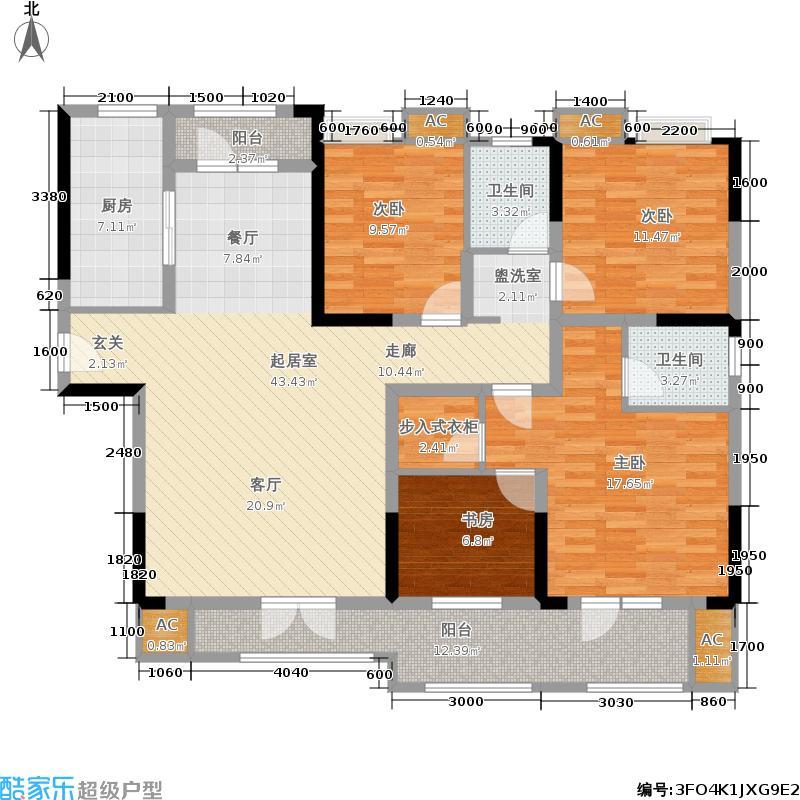 中建南湖壹号157.00㎡C3户型4室2厅