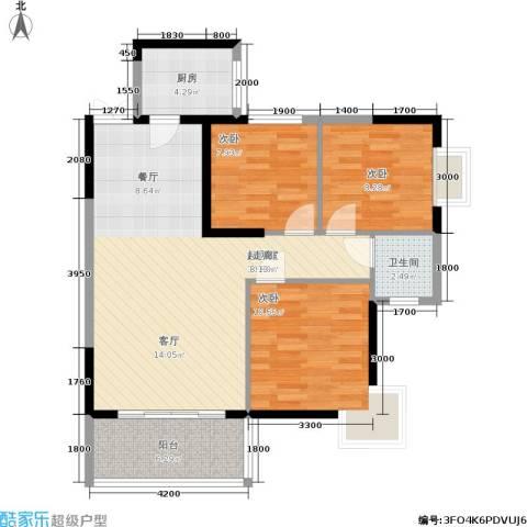 康定园华龙苑3室0厅1卫1厨90.00㎡户型图